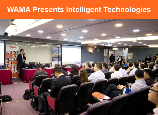 WAMA Presents Intelligent Technologies