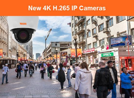 WAMA NM8 Series H.265 PTZ cameras