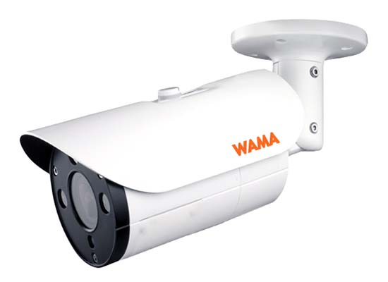 FS2-B36S 2MP Face Recognition Bullet IP Camera