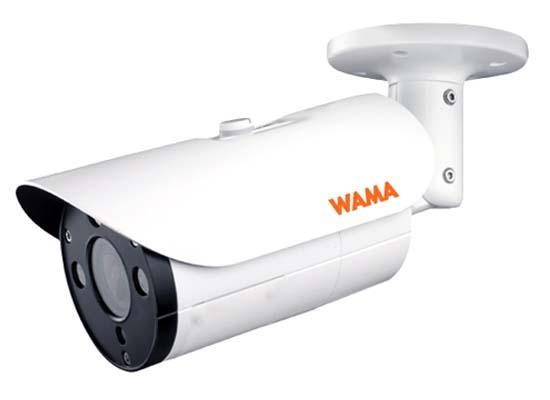 NM2-B34W 2MP Bullet IP Camera