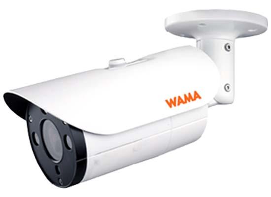 NS5-B36W 5MP Bullet IP Camera