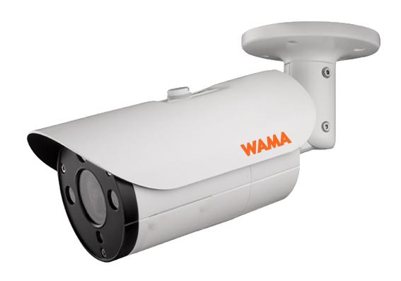 NS8-B36W UHD 4K IP Camera