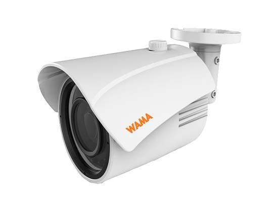 NV2-B66W 2MP starlight bullet IP camera