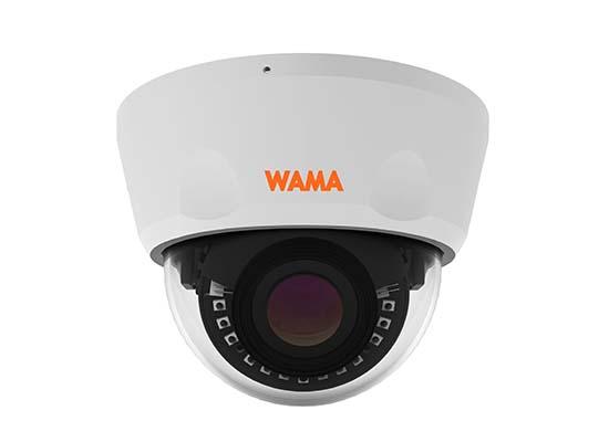 NV2-V26W 2MP Starlight Vandal Resistant Dome IP Camera
