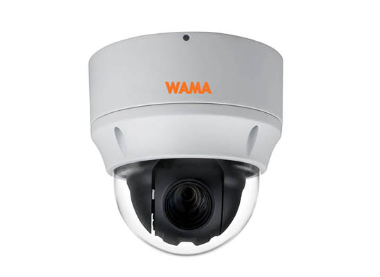 NZ2-T210 2MP High Speed Dome IP Camera
