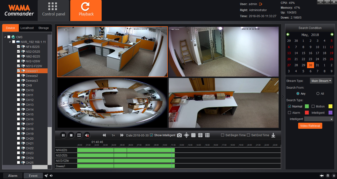 WAMA Commander Video Management Software